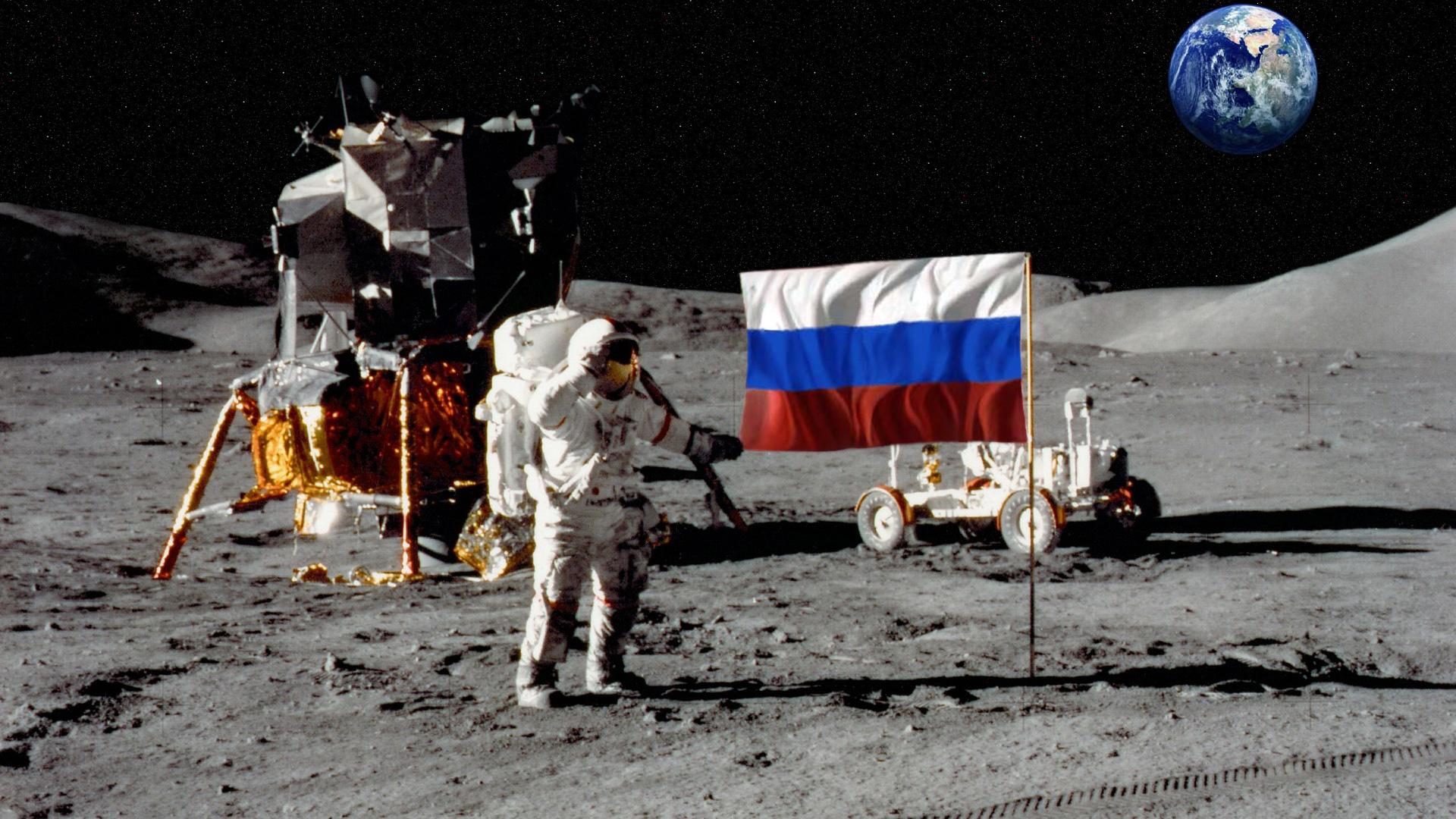 Была посадка на луну